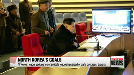 N. Korean leader seeking to consolidate leadership ahead of party congress: Experts