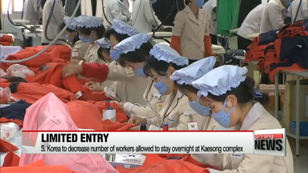 S. Korea to decrease number of workers allowed to stay overnight at Kaesong complex