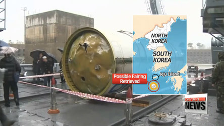 S. Korean ship retrieves suspected fairing from N. Korea's long-range rocket launch
