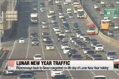 Expressways back to Seoul congested on 4th day of Lunar New Year holiday