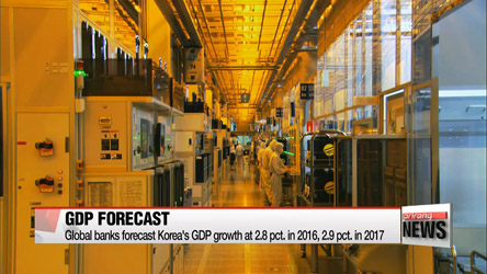 Global banks forecast Korea's GDP growth at 2.8 pct. in 2016