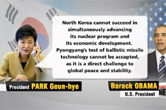 President Park speaks with Obama, Abe on N. Korea provocations