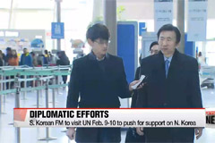 Seoul's foreign minister embarks on trip to shore up int'l support on Pyongyang