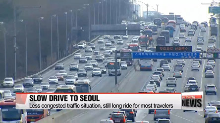 Seollal traffic eases slightly for return drive to Seoul