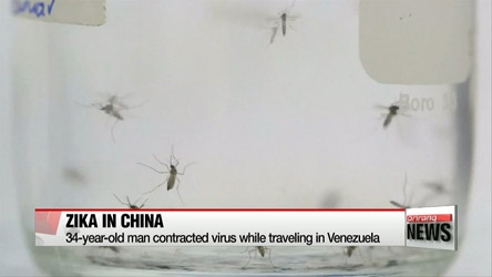 China confirms first case of Zika virus