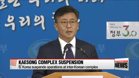 S. Korea suspends operations at inter-Korean Kaesong Industrial Complex