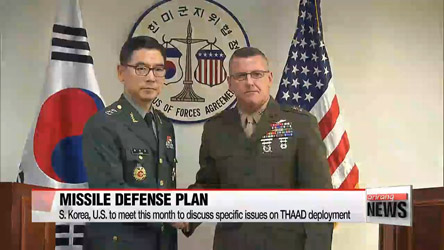 S. Korea, U.S. to discuss THAAD missile defense plan