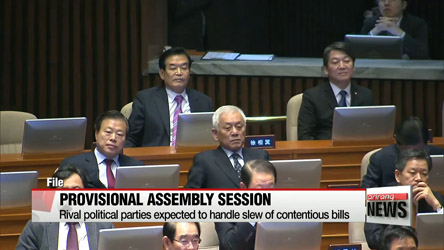 Rival parties to handle major contentious bills during February's provisional session