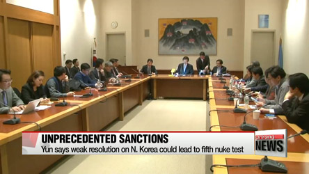 S. Korean FM asks UNSC to adopt strong sanctions on N. Korea