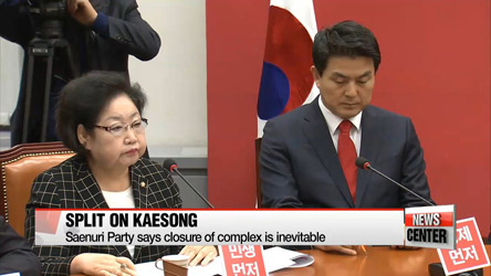 South Korean political parties show mixed reactions to Kaesong complex suspension
