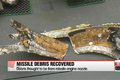 South Korean military recovers debris from North Korean missile