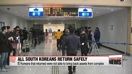 All 280 S. Korean businessmen return back from Kaesong Industrial Complex