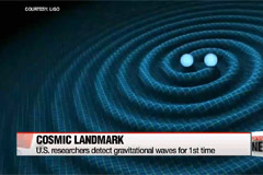 U.S. researchers detect gravitational waves for 1st time