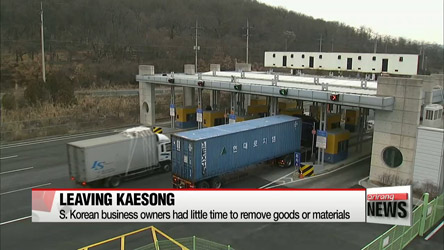Tensions during S. Korea's pullout from Kaesong Industrial Complex