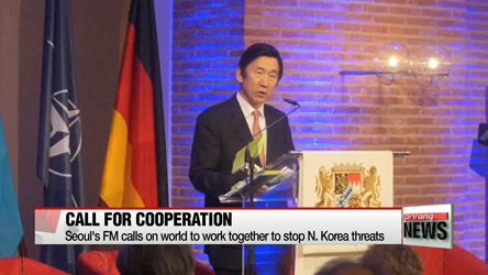 Seoul's FM calls for cooperation against Pyongyang at Munich Security Conference