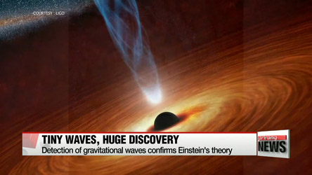 Physicists confirm existence of gravitational waves