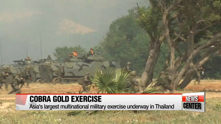2016 Cobra Gold exercise kicks off inThailand