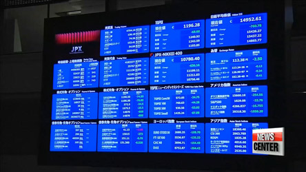 Global equity rout deepens; Korean market extends losses