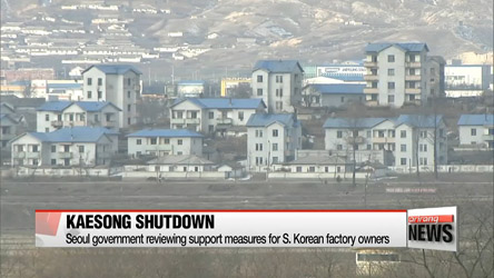 S. Korea says N. Korea used Kaesong wages to develop weapons