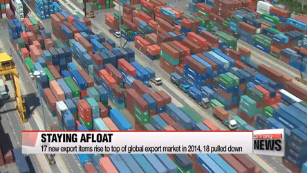 Number of top S. Korean goods in export market shrinks in 2014
