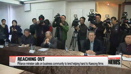 Finance minister pledges all-out support for Kaesong firms, part 1