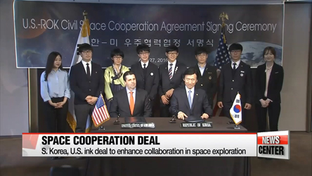 South Korea and U.S. ink space cooperation deal