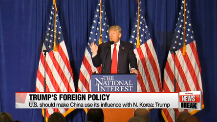 Donald Trump delivers speech on U.S. foreign policy plans