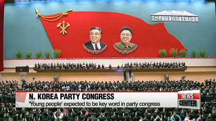 Kim Jong-un to reshuffle aides and aim to idolize himself during party congress
