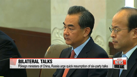 China, Russia call for quick resumption of six-party talks
