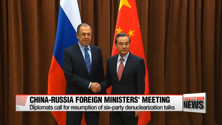 China, Russia call for resumption of six-party nuclear talks