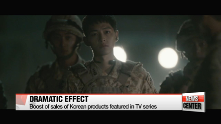 Popular Korean drama expected to generate US$ 880 mil. for local economy