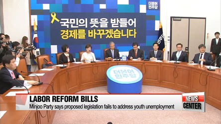 Political parties strive to settle differences on economic bills