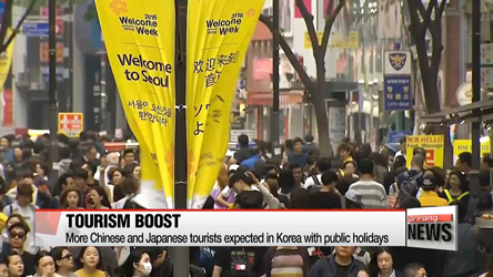 More Chinese and Japanese tourists expected in Korea with public holidays