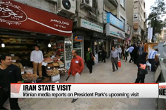 Iranian media reports on President Park's upcoming state visit
