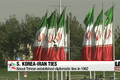 Korea-Iran relations then, now and expectations for the future