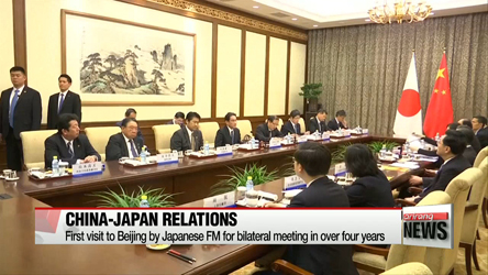 China and Japan FM's meet in Beijing in attempt to thaw tensions