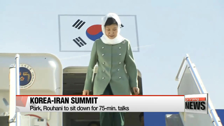 President Park to hold summit talks with Iranian President Hassan Rouhani