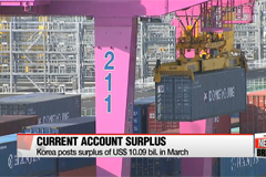 Korea's account surplus tops US$ 10 bil. in March