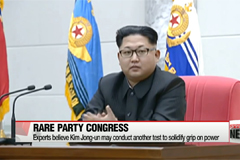 N. Korea could conduct fifth nuclear test around its party congress: Defense Ministry