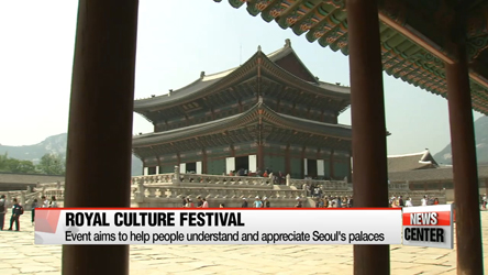 Royal Culture Festival aims to give tourists glimpse of palace life