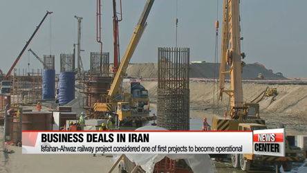 Korea-Iran bilateral summit results in US$37 bil. worth of biz deals