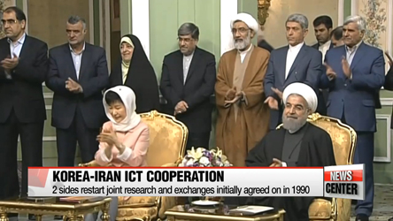 Korea and Iran to expand ICT cooperation