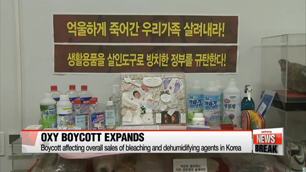 Oxy Reckitt Benkiser's sales hit hard by consumer boycott