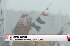 Strong wind advisories issued for all of Korea