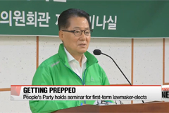 Ruling Saenuri Party votes four-term lawmaker-elect Chung Jin-suk as new floor leader
