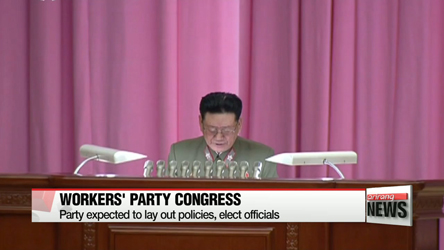 N. Korea winds down preparations as party congress nears