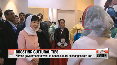 Korea Culture Week draws thousands of visitors in Tehran