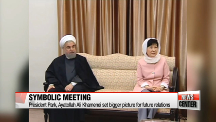 President Park's Iran visit heralds start of new political, economic friendship