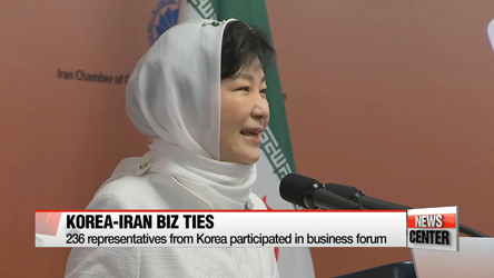 S. Korea, Iran's biz groups boost ties through large-scale forums