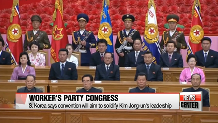 N. Korea's Workers' Party Congress to be held on Friday